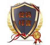 【促销】女805-五金卫浴