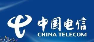 中国电信营业厅手机促销录音参考文稿!